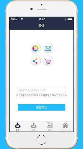 無料娱乐Appの写真シェア- 写真と動画共有|記事Game