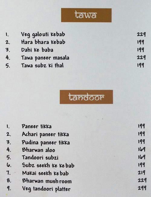 RJ 14 menu 3