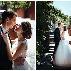 Wedding photographer Ruslan Malysh (redgy). Photo of 08.08.2019