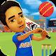 क्रिकेट बॉय : चैंपियन