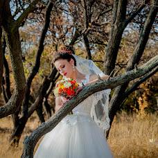 Wedding photographer Karina Moroz (MKarinA). Photo of 17.04.2018