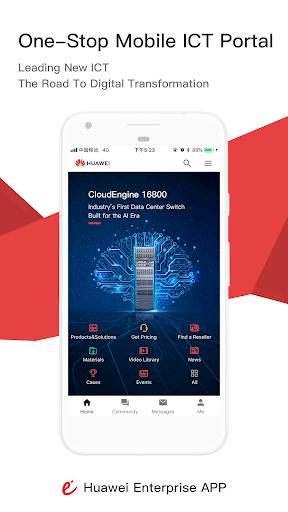 Huawei Enterprise Business 4.9.0 screenshots 1