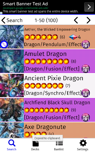 Yugipedia: YuGiOh Deck Builder 2.4.11 screenshots 1