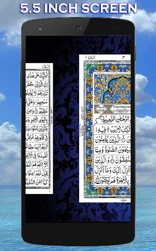 HOLY QURAN (Read Free) 1.5.6 screenshots 17