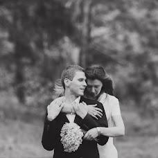 Wedding photographer Sergey Navrockiy (navrocky). Photo of 02.07.2015