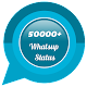Status for WhatsUp 2017 (app)