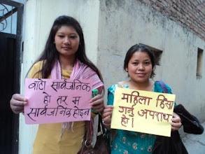 Photo: Safe City Nepal