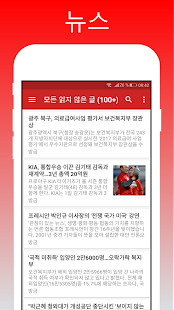 South Korea Newspapers - náhled