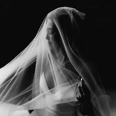 Wedding photographer Ekaterina Domracheva (KateDomracheva). Photo of 20.09.2018