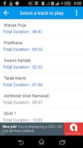 Swami Samarth Upasana screenshot 2