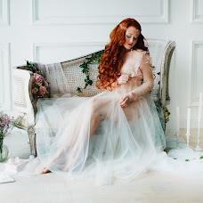 Wedding photographer Dina Katson (Photodina). Photo of 14.05.2016