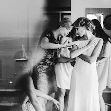 Wedding photographer Egle Sabaliauskaite (vzx_photography). Photo of 15.06.2017