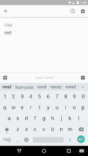 Google Indic Keyboard – Miniaturansicht des Screenshots