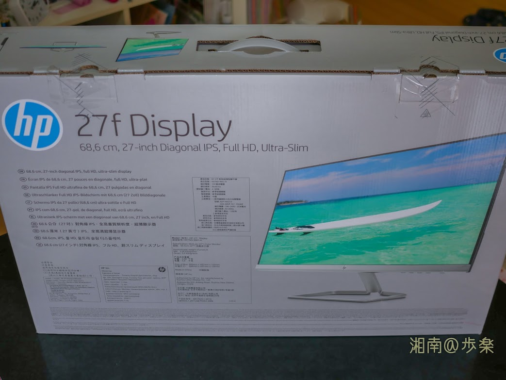 HP 27f Display 外箱 2020/04/15
