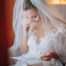 Wedding photographer Veronika Gunchak (NikaGunchak). Photo of 19.09.2018