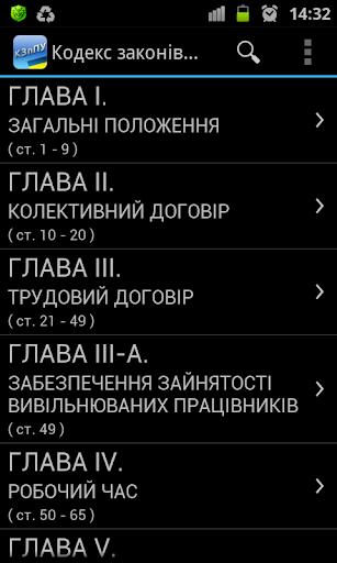 u041au0417u043fu041f u0423u043au0440u0430u0457u043du0438 1.2.105 screenshots 1