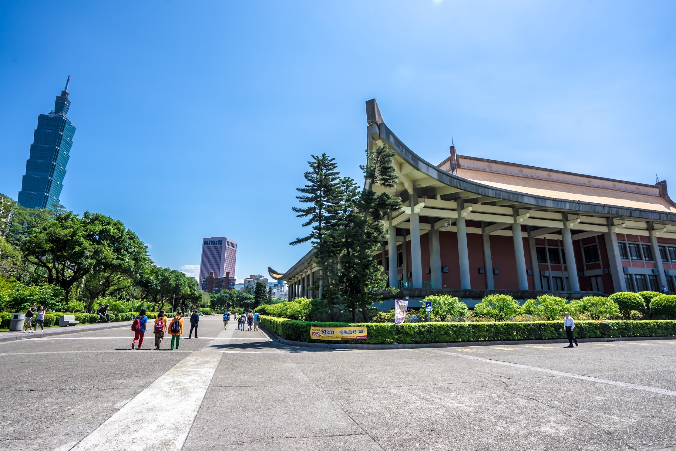 National Dr. Sun Yat-sen Memorial Hall1