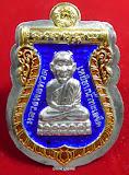 เหรียญประจำตระกูล54เนื้อเงินไม่ตัดปีกชุบทอง/ทองคำขาวลงยาน้ำเงิน