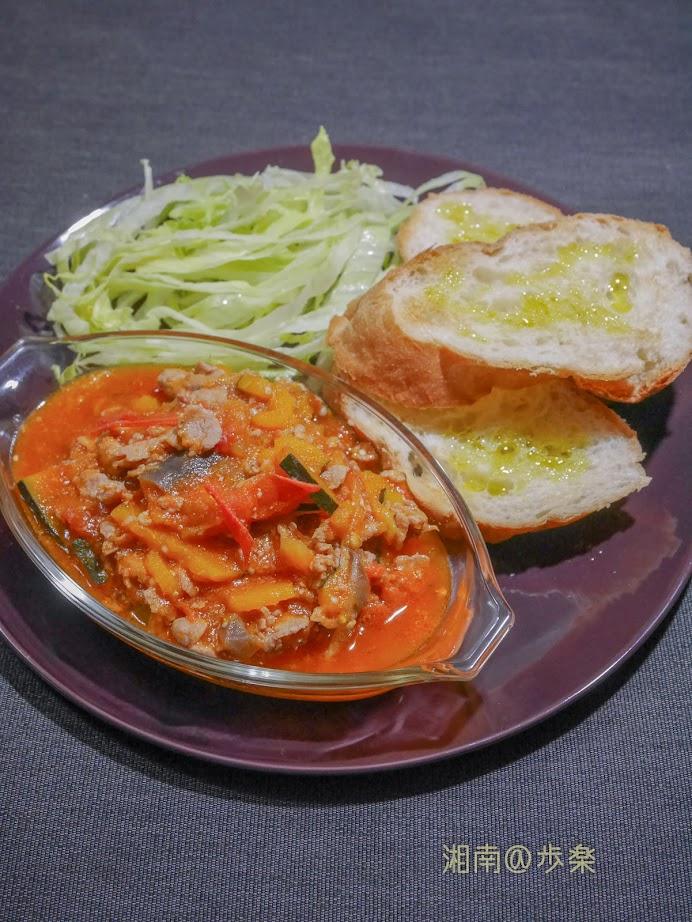 茄子と南瓜のラタトゥーユ パクチー風味