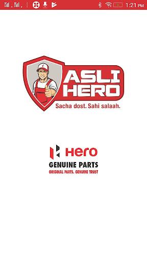 Asli Hero  screenshots 1