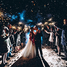 Wedding photographer Anna Mischenko (GreenRaychal). Photo of 19.01.2019