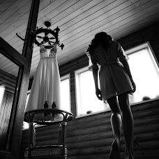 Свадебный фотограф Аня Белявцева (annabelphoto). Фотография от 12.05.2018