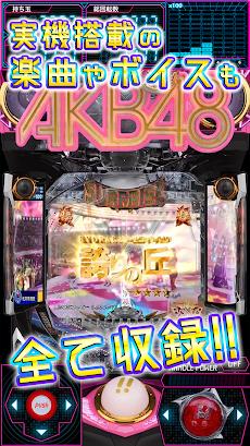 ぱちんこ AKB48-3 誇りの丘のおすすめ画像4