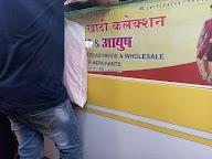Om Siddhi Khadi Collection photo 5