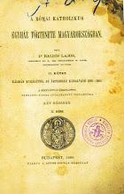 Photo: Csicsó katolikus parókiális és eklézsiai pecsétje az 1900-as évek elejéről.