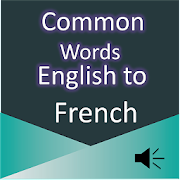 Common Word English to French