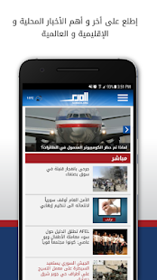 AlMada.org News - náhled