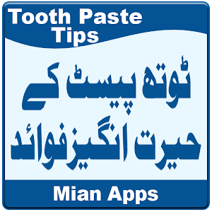 Tải Tooth Paste Tips APK