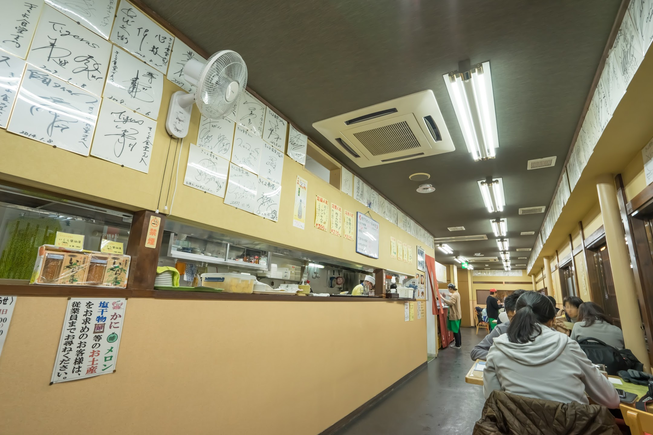 Hakodate morning market Kikuyo Shokudo2