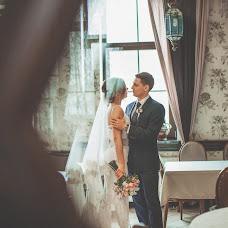 Wedding photographer Elena Khmelyuk (elenahmelyuk). Photo of 27.03.2016