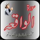 Read Surah Alaq with translation