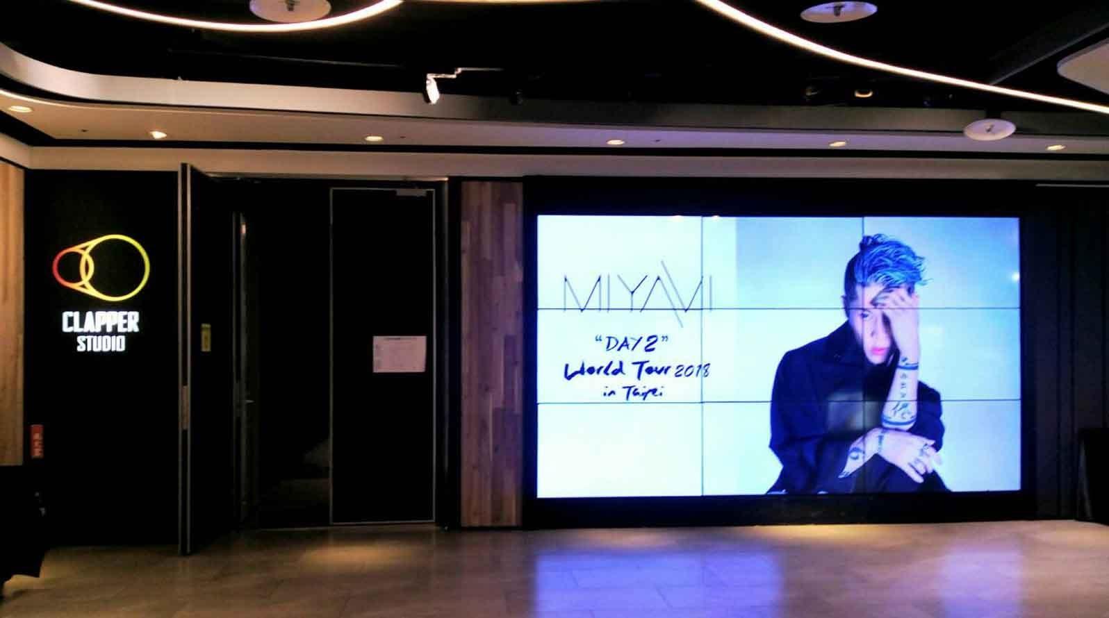 """【迷迷歌單】MIYAVI """"DAY 2"""" World Tour 2018 In Taipei"""