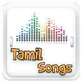All Tamil songs