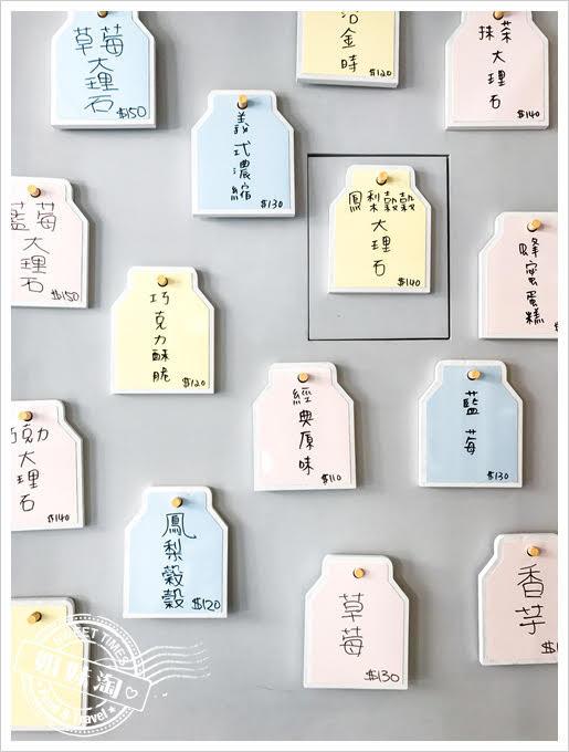 Ootoro Milk牛乳冰