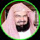 Sheikh Sudais Quran Read and Listen Offline apk