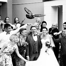 Wedding photographer Dmitriy Baraznovskiy (DmitryPhoto). Photo of 04.10.2017