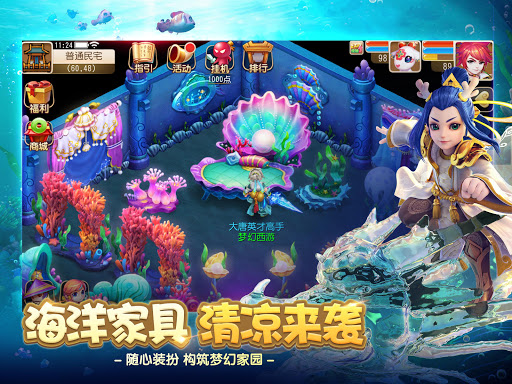 梦幻西游-全民PK狂欢季 for PC