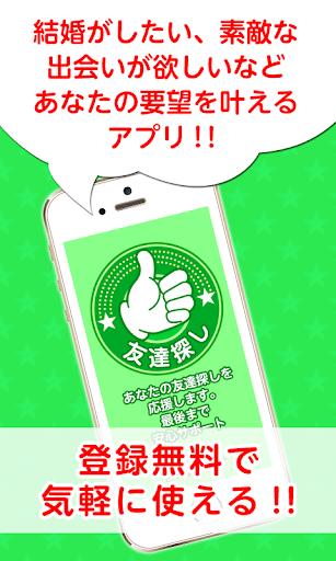 【RMC Sport : actualités et résultats sportifs (Football, Mercato, Tennis, Rugby, Basket...)下載(iPhone