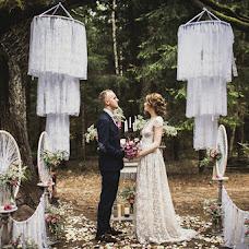 Wedding photographer Maksim Gladkiy (maksimgladki). Photo of 21.08.2014