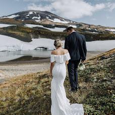 Wedding photographer Stanislav Maun (Huarang). Photo of 12.09.2018