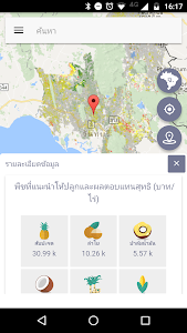 AgriMap Mobile Android Appictedme