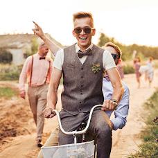 Düğün fotoğrafçısı Marta Kounen (Marta-mywed). 08.06.2017 fotoları