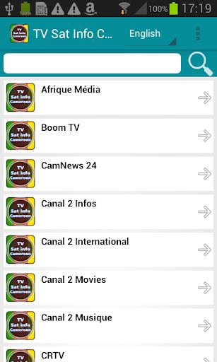 電視連續劇線上看app - 免費軟體下載