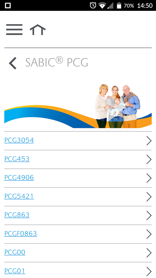 SABICs-Plastics-Finder 7