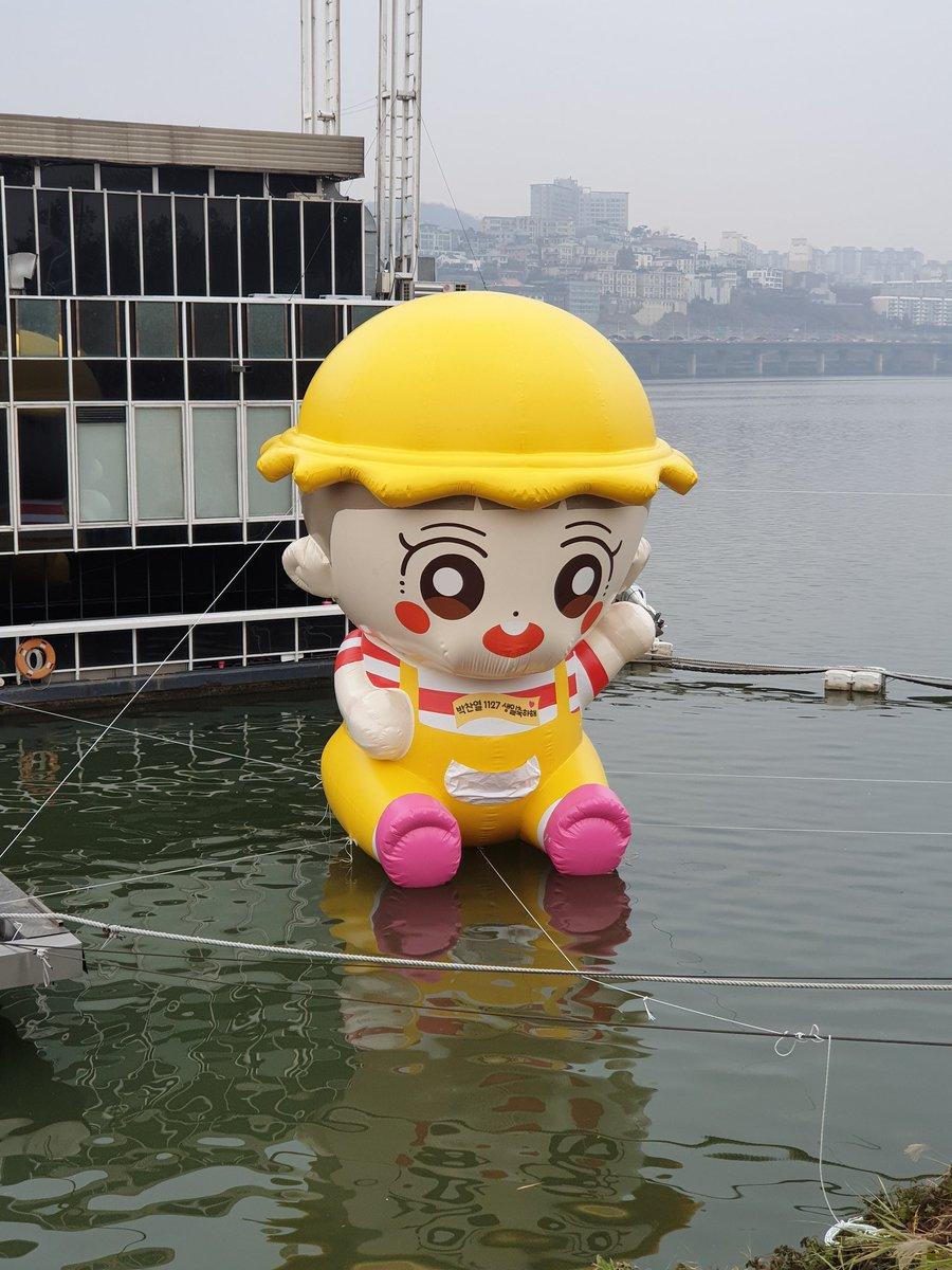 exo chanyeol rubber chan 1