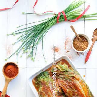 Homemade Kimchi.